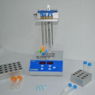 12位干式氮吹仪JTN100-1样品浓缩