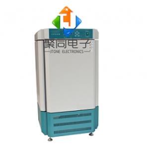 上海聚同智能光照培养箱PGX-250C