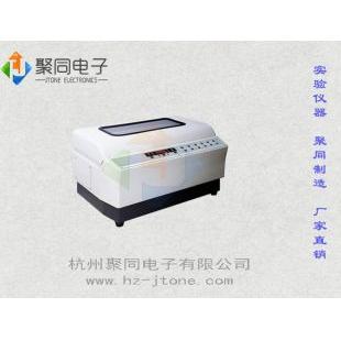 杭州聚同全自动氮气浓缩仪JTZD-DCY12S