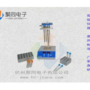 杭州聚同氮吹仪JTN100-2 技术参数