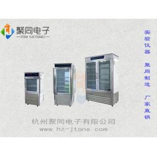 上海聚同霉菌培养箱MJX-150S厂家直销