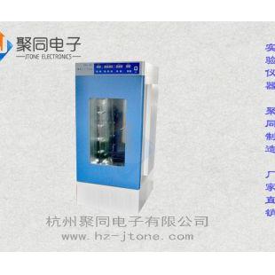 海南聚同人工气候箱PRX-2000D动植物培养箱