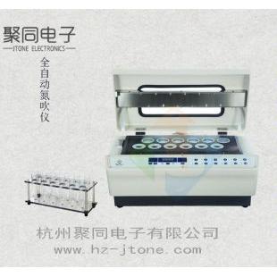 全自动氮气浓缩仪JTZD-DCY24S生产厂家