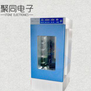 宁夏人工气候箱PRX-1000D低温光照培养箱