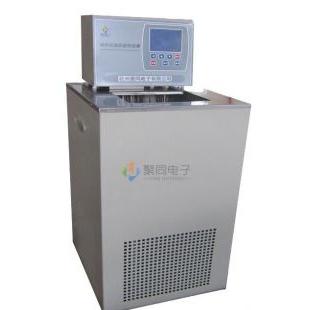 新疆厂家低温恒温水浴槽 DC-5006