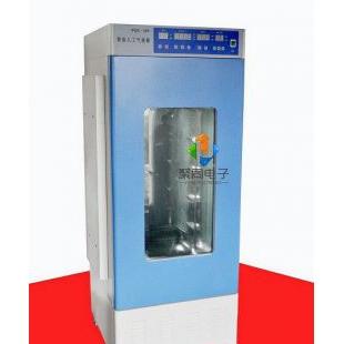西安养虫设备箱 PRX-2000A