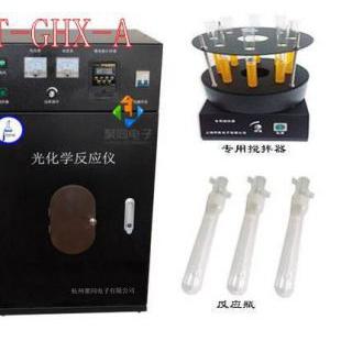山东现货光化学反应仪JT-GHX-A注意事项