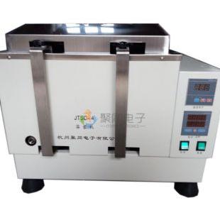 全自动隔水式JTRJ-6DL血液溶浆机