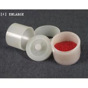 光谱仪样品测试杯SC-3345