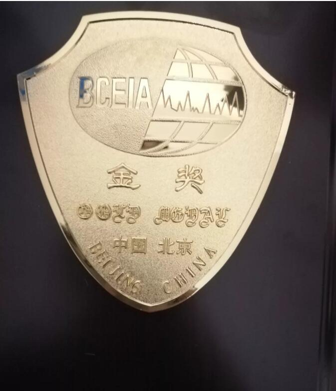 bceia奖牌