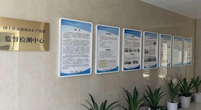 #客户关怀月# 用心重启,再获新生-重庆地质矿产研究院客户回访录