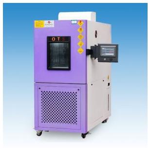 出口型紫色可程式恒温恒湿箱XB-OTS-80-1000