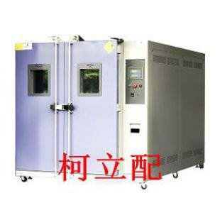 步入式高温老化房XB-OTS-L