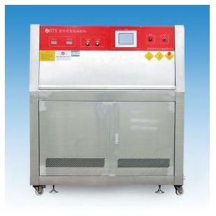 紫外老化试验机XB-OTS-1200uv