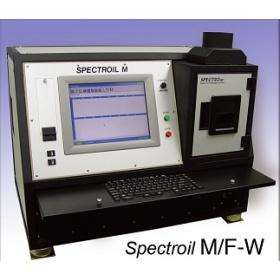 燃油光谱分析仪