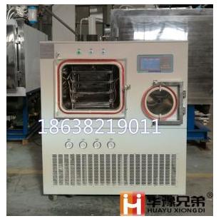 河南华豫兄弟冷冻干燥机/美白化妆品冻干机LGJ-30F原位压盖型