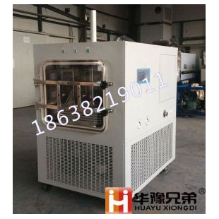 河南华豫兄弟冷冻干燥机/美白冻干粉冻干机LGJ-100F中试压盖型