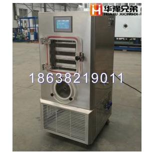 益生菌冷冻干燥机/LGJ-20F冻干粉原位真空冷冻干燥机