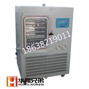 河南华豫兄弟益生菌冷冻干燥机/冻干机LGJ-50F原位生物冻干粉真空冻干机