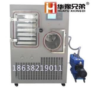 河南华豫兄弟益生菌冷冻干燥机/冻干机LGJ-100F原位冻干粉真空冻干机
