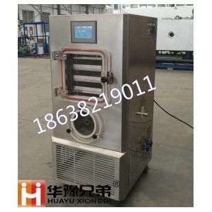 虫草冷冻干燥机/冻干机LGJ-20F/冬虫夏草低温干燥机