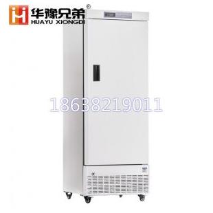 实验室低温冰箱/MDF-86V340E超低温冰箱