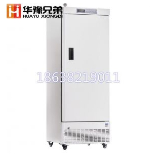 实验室低温冰箱/MDF-86V50超低温保存箱