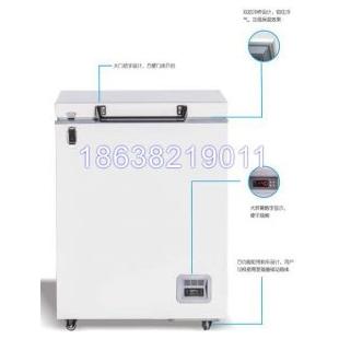 实验室低温冰箱/MDF-86H105超低温保存箱