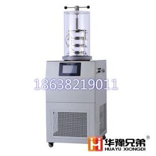 FD-2B电加热压盖冷冻干燥机可控温真空冻干机