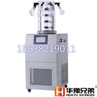 多歧管FD-2C真空冻干机8只挂瓶冷冻干燥机