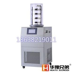 FD-2A实验室电加热冻干机生物多肽冷冻干燥机