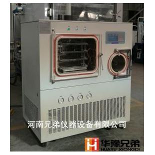 自动压塞冻干机六胜肽冻干粉压盖冷冻干燥机