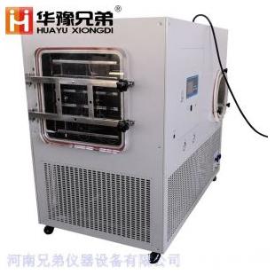 2平方冷冻干燥机