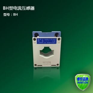 BH-0.66电流互感器,消防设备电源监控器电流监控专用