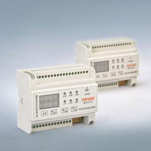 RFPM系列消防设备电源监控模块