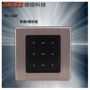 酒店式6键智能照明控制面板  优质供应商