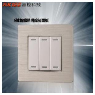 6键智能照明控制面板RSL-6BKP 智能照明系统