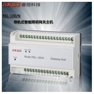 睿控导轨式智能照明网关主机RSL-100/N