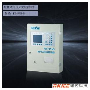 壁挂式电气火灾监控系统主机