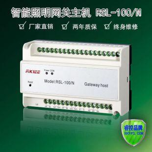 智能照明網關主機RSL-100/N