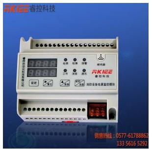 消防设备电源单电压电流信号监控传感器