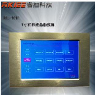 7寸液晶顯示智能照明調光控制面板