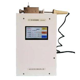 水运工程结构耐久性设计标准热裂解仪/热裂解器