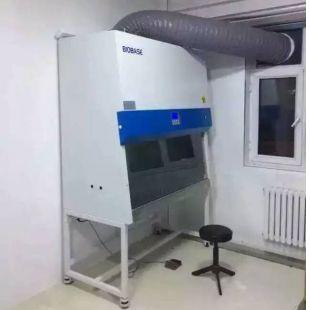 济南鑫贝西生物安全柜BSC-1100IIB2-X