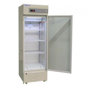 山东博科医用冷藏箱BYC-250