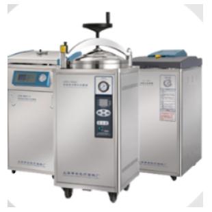 申安手提式压力蒸汽灭菌器DSX-280KB30
