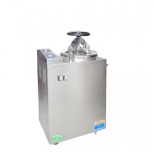 滨江LS-50HG立式压力蒸汽灭菌器