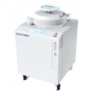 威高MSL.N(50L)全自动立式下排气灭菌器