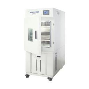 高低温(交变)试验箱