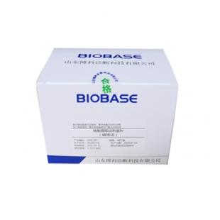 博科 核酸提取试剂盒III